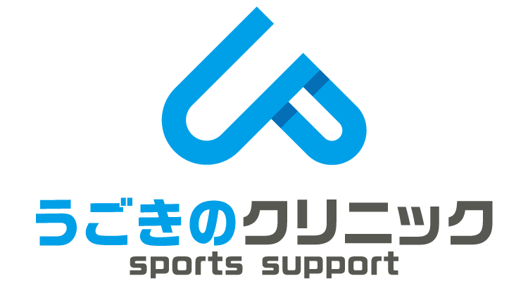 Logo-Ugoki-Clinic