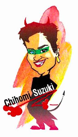Chihomi